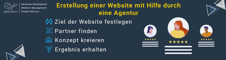 Website erstellen lassen mit eine Agentur