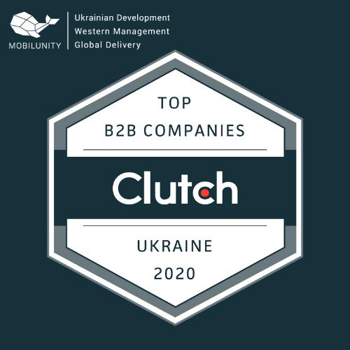Clutch Award - Top B2B Companies in Ukraine